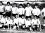 Anni 70: squadra giovanile